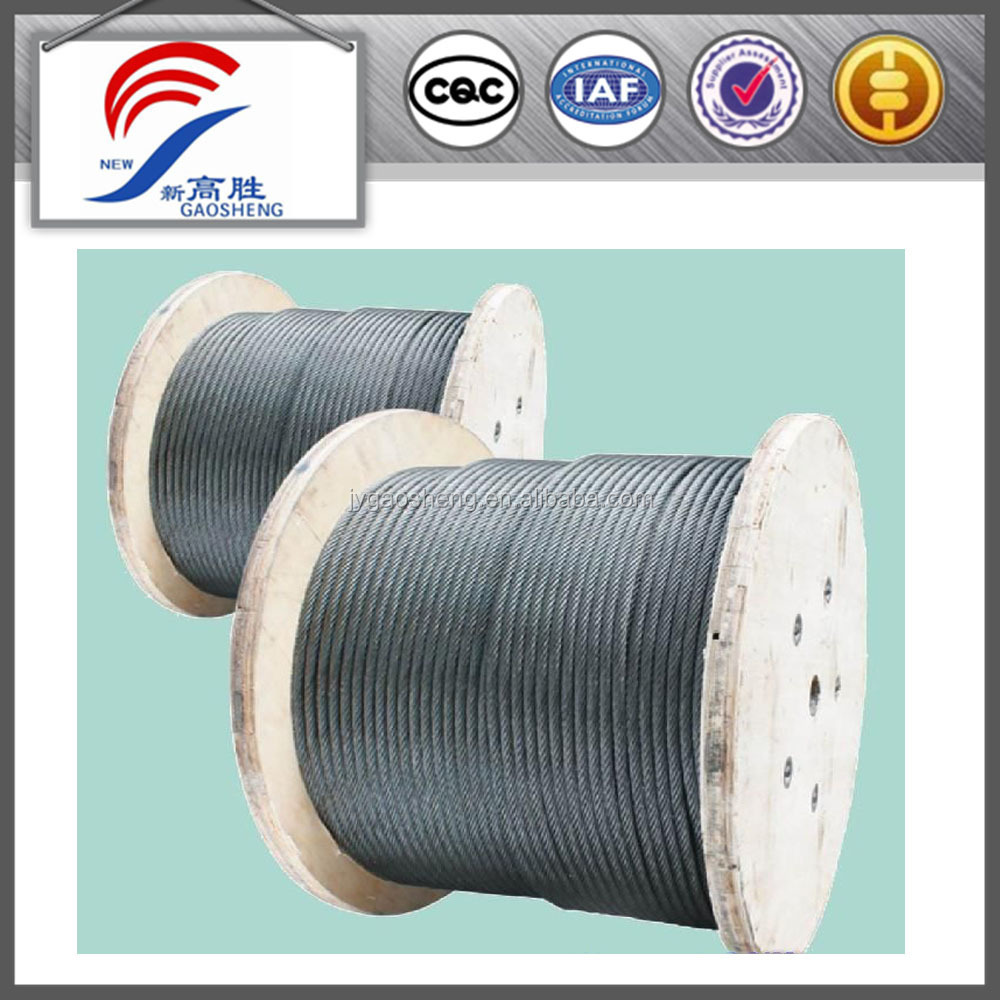 China rope galvanized wire wholesale 🇨🇳 - Alibaba