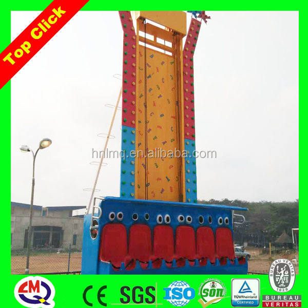 Chinese amusement park equipment Guitar Riff jumping frog