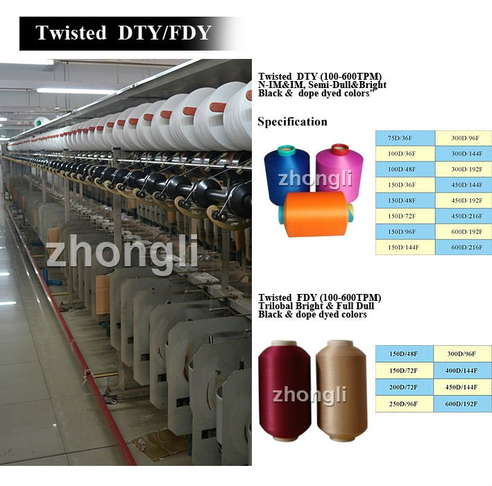 100% polyester(75d-600d), 50-600tpm twisted filament yarn
