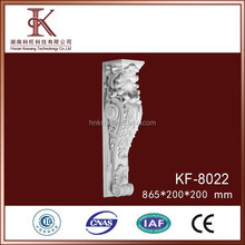 Factory Offer Pu Foam Decorative Corbels Hot sale KE-8022 Low Price