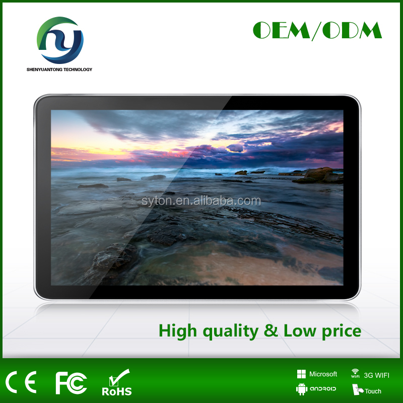 touch screen full hd display ads lcd tv