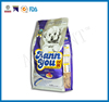 Food grade resealable dog treats food plastic packaging bag