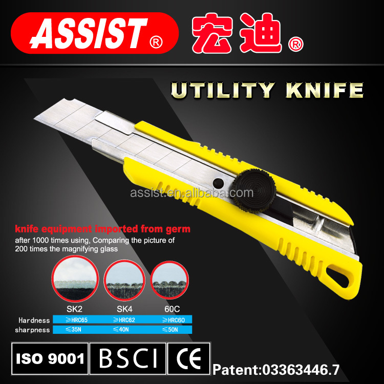 Assist brand Quality Guaranteed Safety utility knife blade,folding utility knife