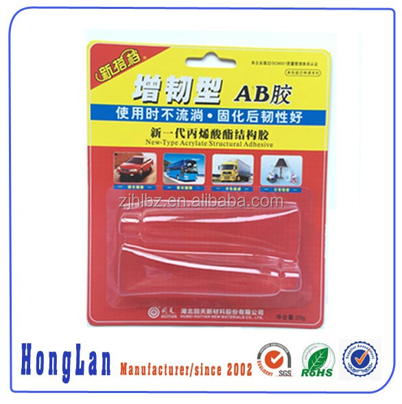 customized blister packging with printed card for glue package