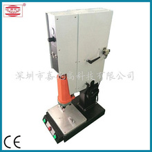 geogrid warp knitting welding machine