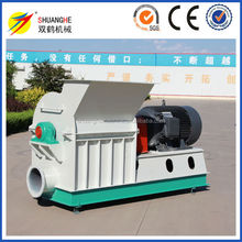 2015 Shuanghe brand hammer mill for wood chips, rice husk hammer mill, different types of hammer mill