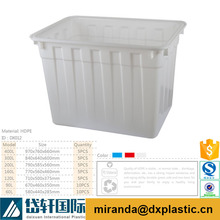 water tank 60 liters to 400 liters plastic garden water tank