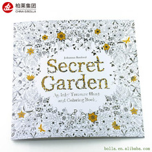 China Manufacturer Wholesale Color Painting Book,Color Book Printing
