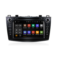 Winmark Android 5.1 Car Radio DVD Player GPS Quad Cord 8 Inch 2 Din For New Mazda 3 ( 2011-2016 ) DU8023