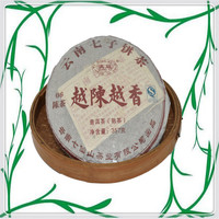 Slim tea chinese cooking tea puer-royal one