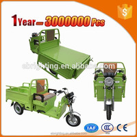 2014 hot sale h-power electric three wheel electric tricycle electric cargo with cabin