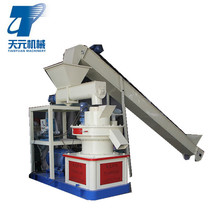 Soybean meal/ sugar cane/straw pellet making machine for making biomass pellet