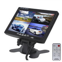 3U-80143 7 inch LCD Car Parking Monitor With 4CH Video input Monitors Quad Split Screen 6 Mode Display For Truck Caravan Vans