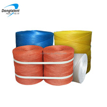 blue pp film rope/pp raffia string/plastic straw rope