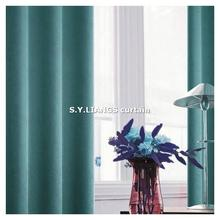 Taiwan fabric supplier S.Y, metal hanging door beads curtain, industrial plastic curtain