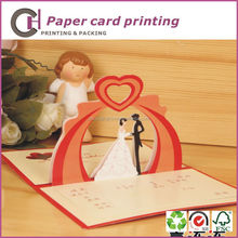 Handmade Decoration 3D Wedding Invitation Card / Greeting card