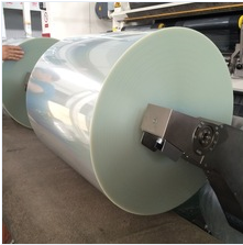 BOPET Plain film polyester film for printing and lamination