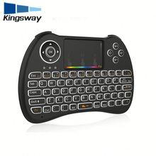 H9 Multifunctional illuminated Colorful backlighting keyboard for android tv box with great price