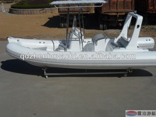RIB Inflatable Rubber rigid folding hypalon PVC boat 5.8m Qingdao China