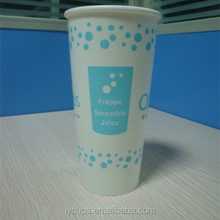 insulated cold cup keep drinks cold paper cup