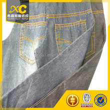 4.5oz cotton denim fabric textile hot sale in bangladesh