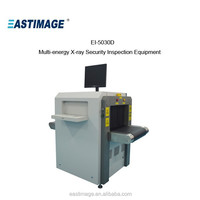 Cost-effective baggage scanner EI-5030D