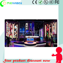 rental p4 p5 outdoor led video panel / High resolution led screen xxx China photo P2 P2.5/ P6.67 outdoor rgb dotmatrix display
