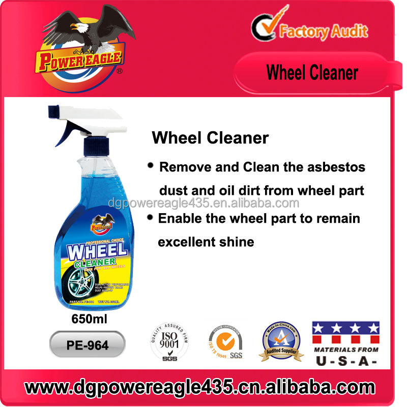 PE Auto Stainless Steel Cleaner Polish