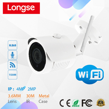 WiFi camera, night vision bullet camera, onvif camera Up to 300 meters - LBH30SS200W