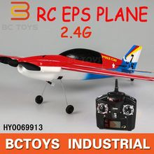 New and Hot! WL toys F939 400mm length 2.4g 4ch rc planes balsa kit HY0069913