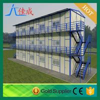 Hot selling low cost prefabricated house and wall panels made in China