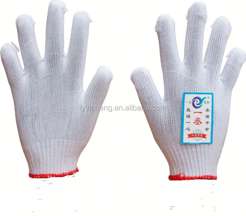 7/10 gauge white knitted cotton gloves manufacturer in china/gloves with nails
