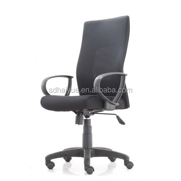 black fabric executive office chair meeting chair HY1162