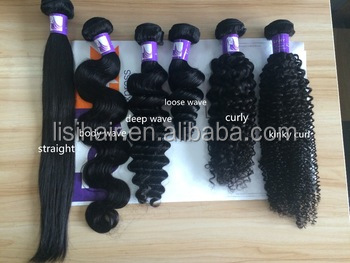 Good Hair Weave Fast Shipping Curly Free Sample Hair Bundles