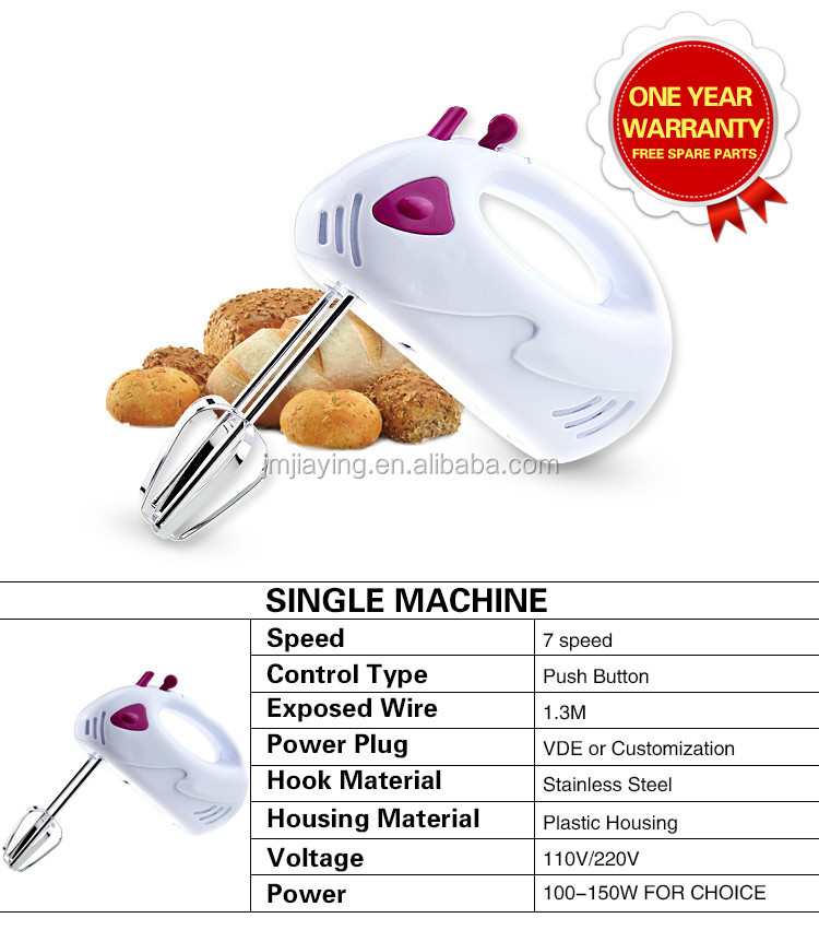 High Quality Electric Egg Hand Mixer