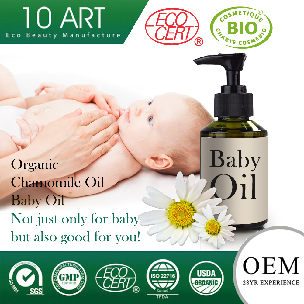 Eco-cert Certification OEM OBM acceptable Organic Baby Massage Chamomile Oil
