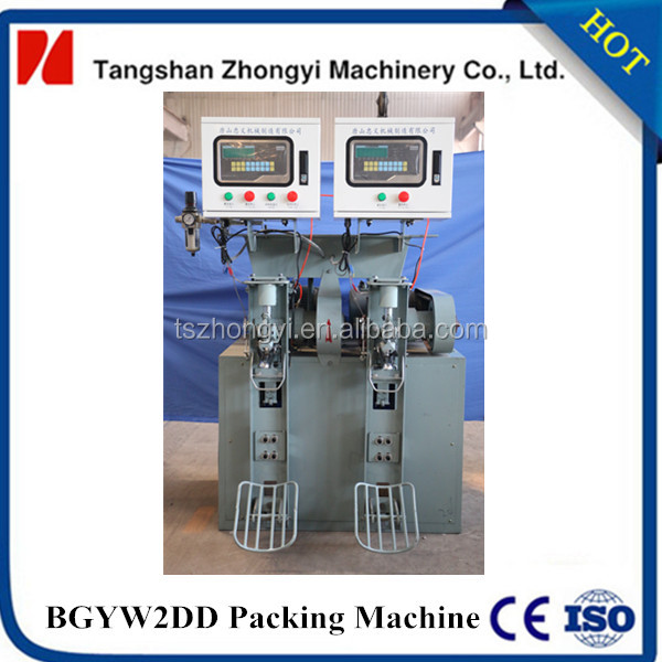 Automatic bag cement filling sealing machine with 2 heads