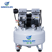Best price 110v 220v mini small portable medical dental quiet silent oil free air compressor