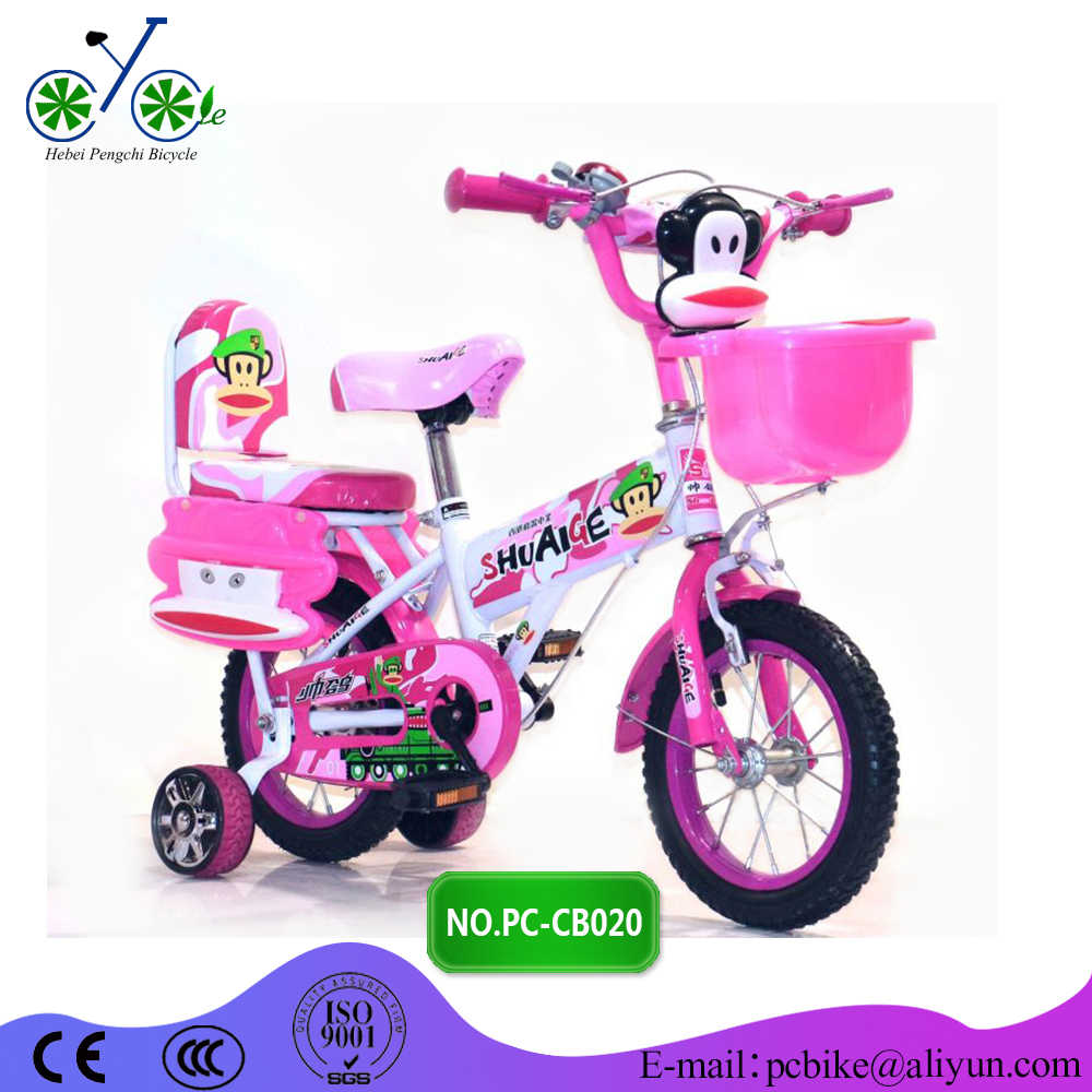 Kids easy ride bike/road racing bicycles for baby