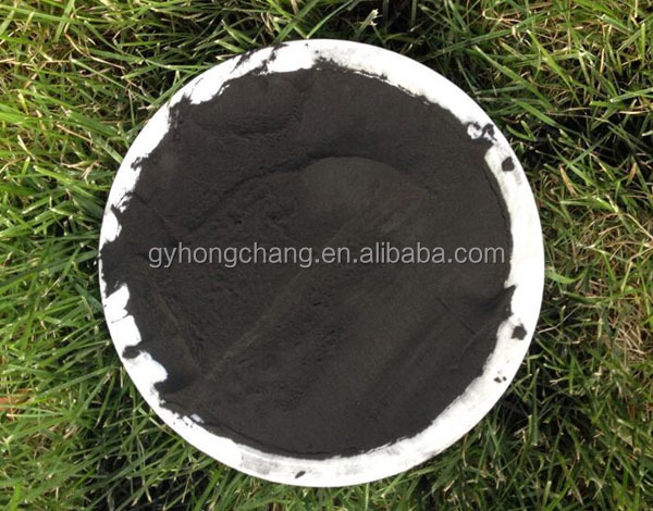 sugar industry wood based powder activated carbon