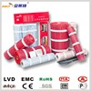 Underfloor Heater Electric Heating Mat
