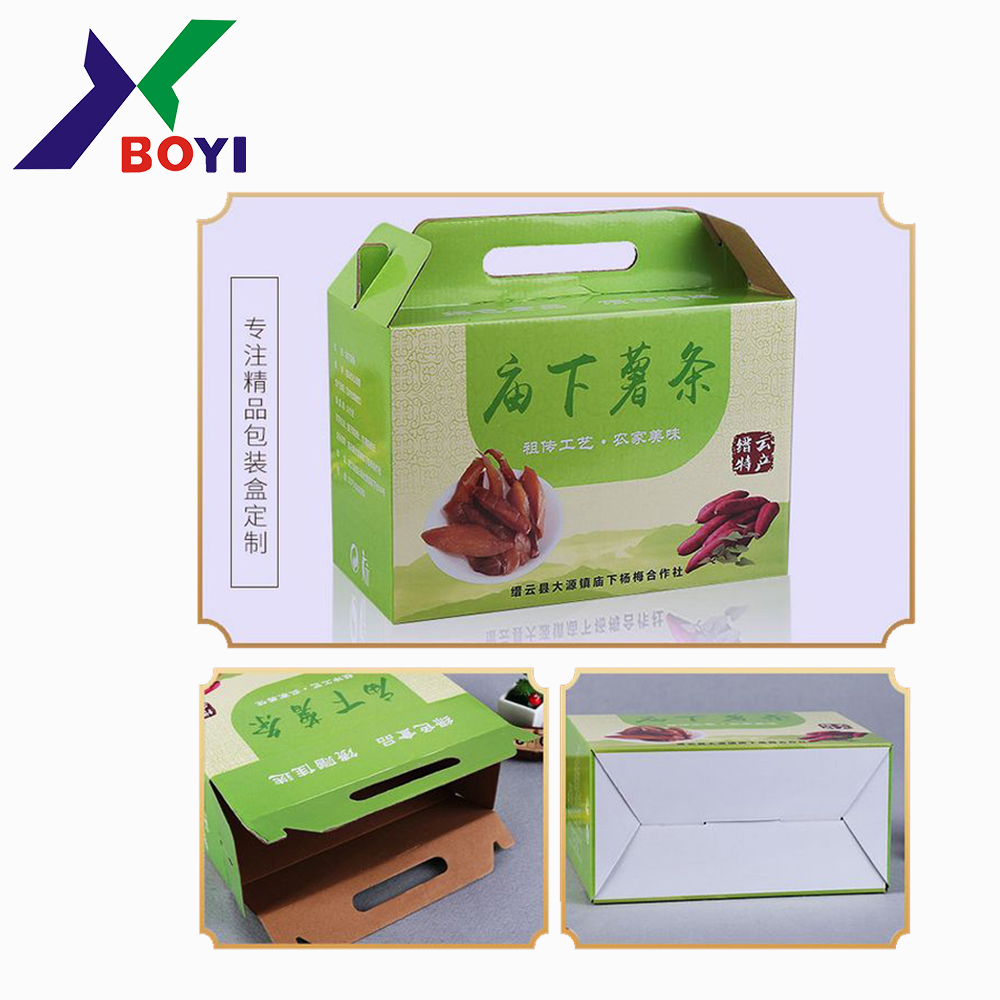 Custom Color Print Outer Double/Single Wall Shipping Packaging Box Cardboard Corrugated Paper Box/Carton