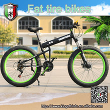 Fashion style snow bike folding fat tire bike with 21 speed
