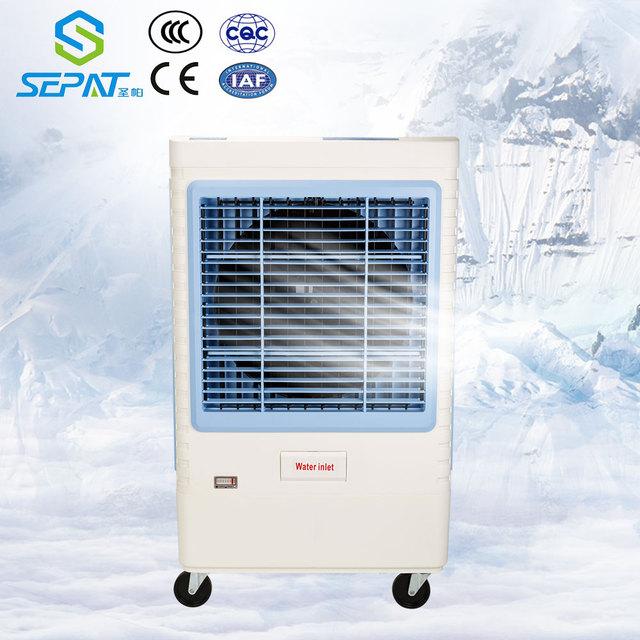 SEPAT SF-80B Cheapest air cooler air cooler unit