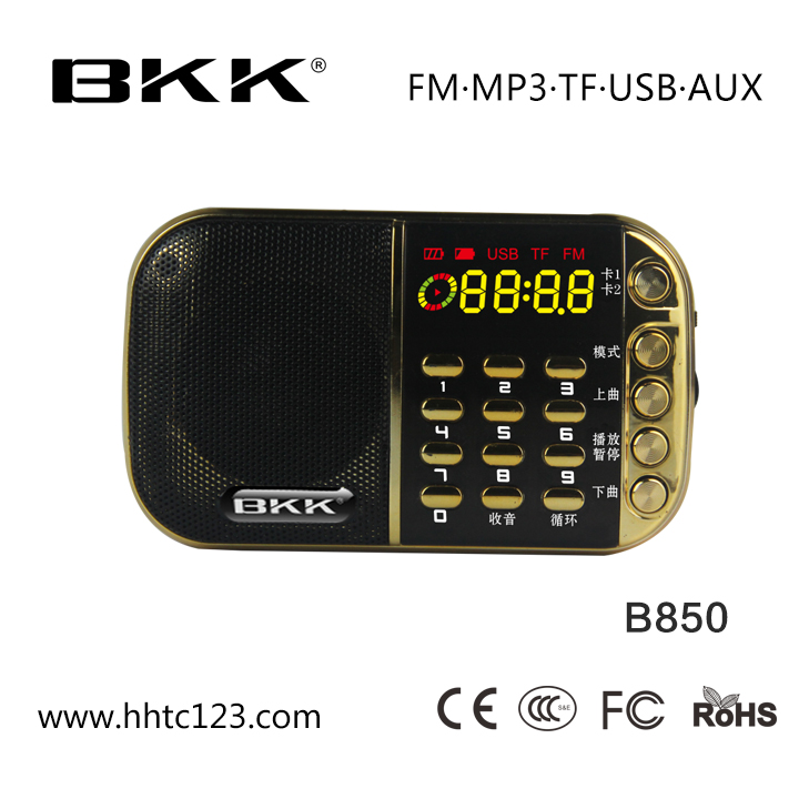 BKK mini pocket digital mp3 fm radio speaker with USB and Micro