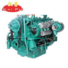 Hot Sale Turbocharged Vertical Shaft Diesel Engine