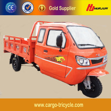 China Popular Hot Selling Close Body Tricycle Car/Van Cargo Tricycle