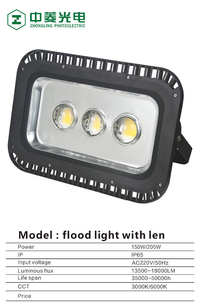 solar flood light with timer With lens