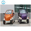 sedan 4 wheels 2 seaters passenger mini electric car