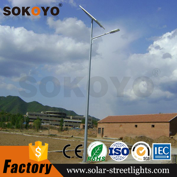 Factory wholesale price outdoor LED light solar street light alibaba